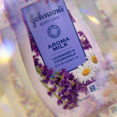【画像付きクチコミ】お気に入りのジョンソンボディケア!アロマミルクのこのアロマ香る感じとミルクのようなとろとろのローション伸びがとてもよくて浸透して保湿もしっかりしてくれます。