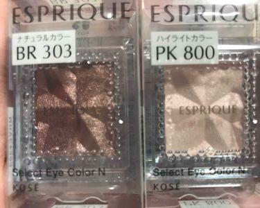 セレクト アイカラー N/ESPRIQUE/パウダーアイシャドウを使ったクチコミ(1枚目)
