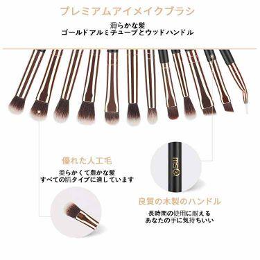 アイシャドウ ブラシ 12本セット/MSQ/メイクブラシを使ったクチコミ(4枚目)