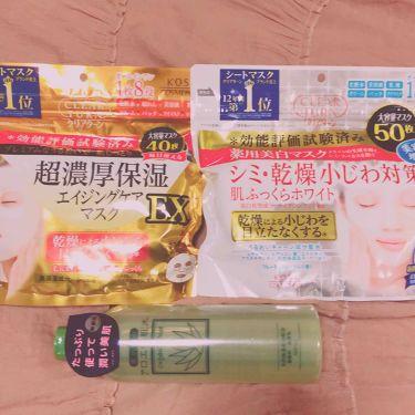 超濃厚保湿エイジングケアマスクEX/クリアターン/シートマスク・パックを使ったクチコミ(1枚目)