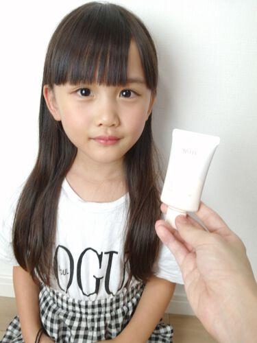 エリクシール ルフレ バランシング おしろいミルク C/エリクシール/乳液を使ったクチコミ(1枚目)
