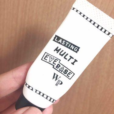 yuri*naさんの「キャンメイクラスティングマルチアイベース WP<化粧下地>」を含むクチコミ