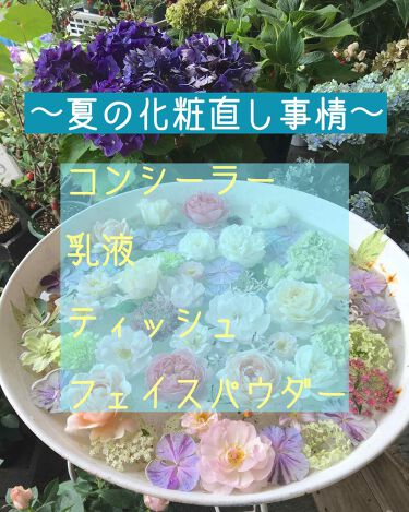 🍼みるくくん🍼さんの「菊正宗日本酒の乳液RN<ボディローション・ミルク>」を含むクチコミ