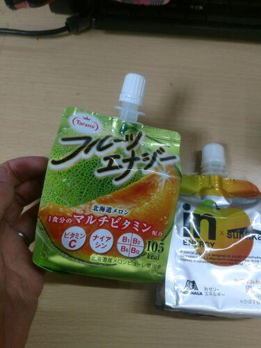 C1000 ビタミンレモン コラーゲン&ヒアルロン酸/ハウスウェルネスフーズ/ドリンクを使ったクチコミ(2枚目)