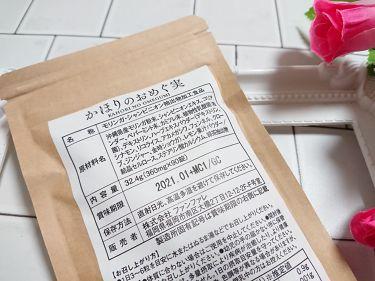 かほりのおめぐ実/ファンファレ/健康サプリメントを使ったクチコミ(3枚目)
