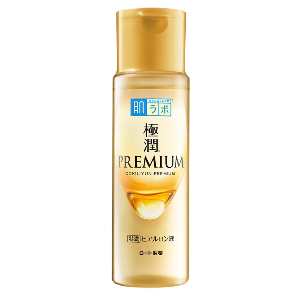 もちもち肌つづく化粧水が誕生♡新・極潤プレミアムを200名様にプレゼント♡(1枚目)