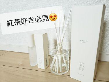 アールグレイ オードパルファン/shiro/香水(レディース)を使ったクチコミ(1枚目)