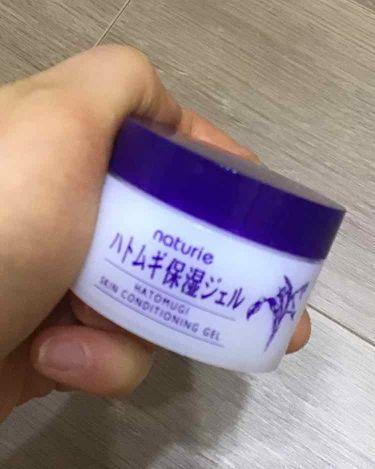 ハトムギ保湿ジェル(ナチュリエ スキンコンディショニングジェル)/ナチュリエ/美容液を使ったクチコミ(1枚目)