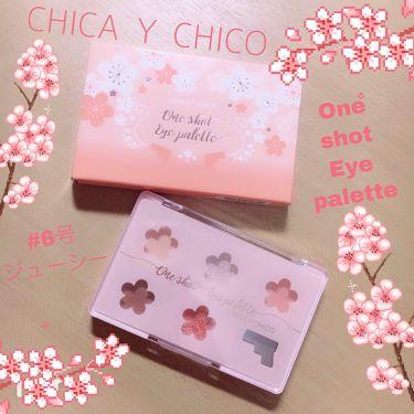 チカイチコ アイパレット/Chica Y Chico/パウダーアイシャドウを使ったクチコミ(1枚目)