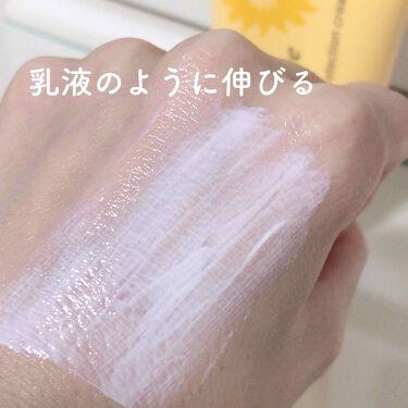 パーフェクト UVプロテクション クリーム アンチポリューション/innisfree/日焼け止め(ボディ用)を使ったクチコミ(3枚目)