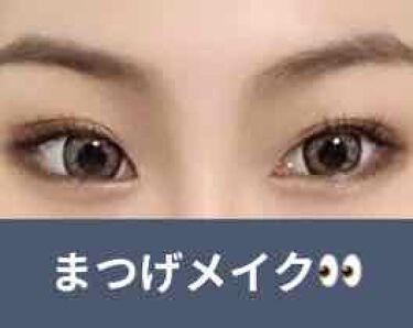 美束ボリュームマスカラ/ettusais/マスカラを使ったクチコミ(1枚目)