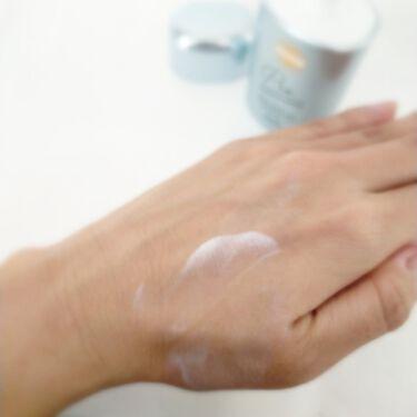 サンカット® プロディフェンス マルチブロックUV ミルク/サンカット®/日焼け止め(ボディ用)を使ったクチコミ(3枚目)