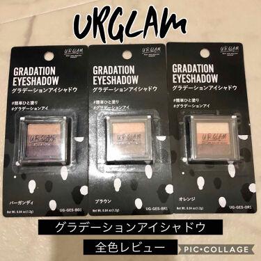 UR GLAM GRADATION EYESHADOW(グラデーションアイシャドウ)/URGLAM/パウダーアイシャドウを使ったクチコミ(1枚目)