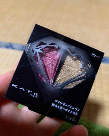 セレクション・ドゥ・ショコラアイズ/LUNASOL/パウダーアイシャドウを使ったクチコミ(2枚目)