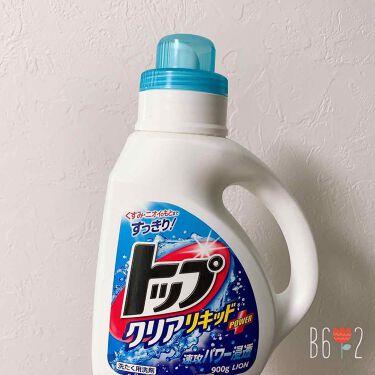 トップ クリアリキッド/トップ/香り付き柔軟剤・洗濯洗剤を使ったクチコミ(1枚目)