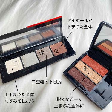 【画像付きクチコミ】....@shiseido@shiseido_japan#SHISEIDO#エッセンシャリストアイパレット02#platinamstreetmetal@diormakeup#Dior#トリオブリックパレ...