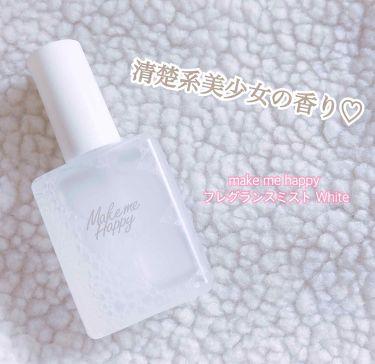 ✩幻空✩さんの「キャンメイクメイクミーハッピー フレグランスミスト<香水(レディース)>」を含むクチコミ