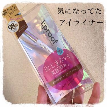 美容液マスクプライマー<サクラペール>/Borica/化粧下地を使ったクチコミ(3枚目)