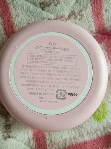 G9SKIN WHITE IN CREAMY CUSHION/berrisom/化粧下地を使ったクチコミ(3枚目)