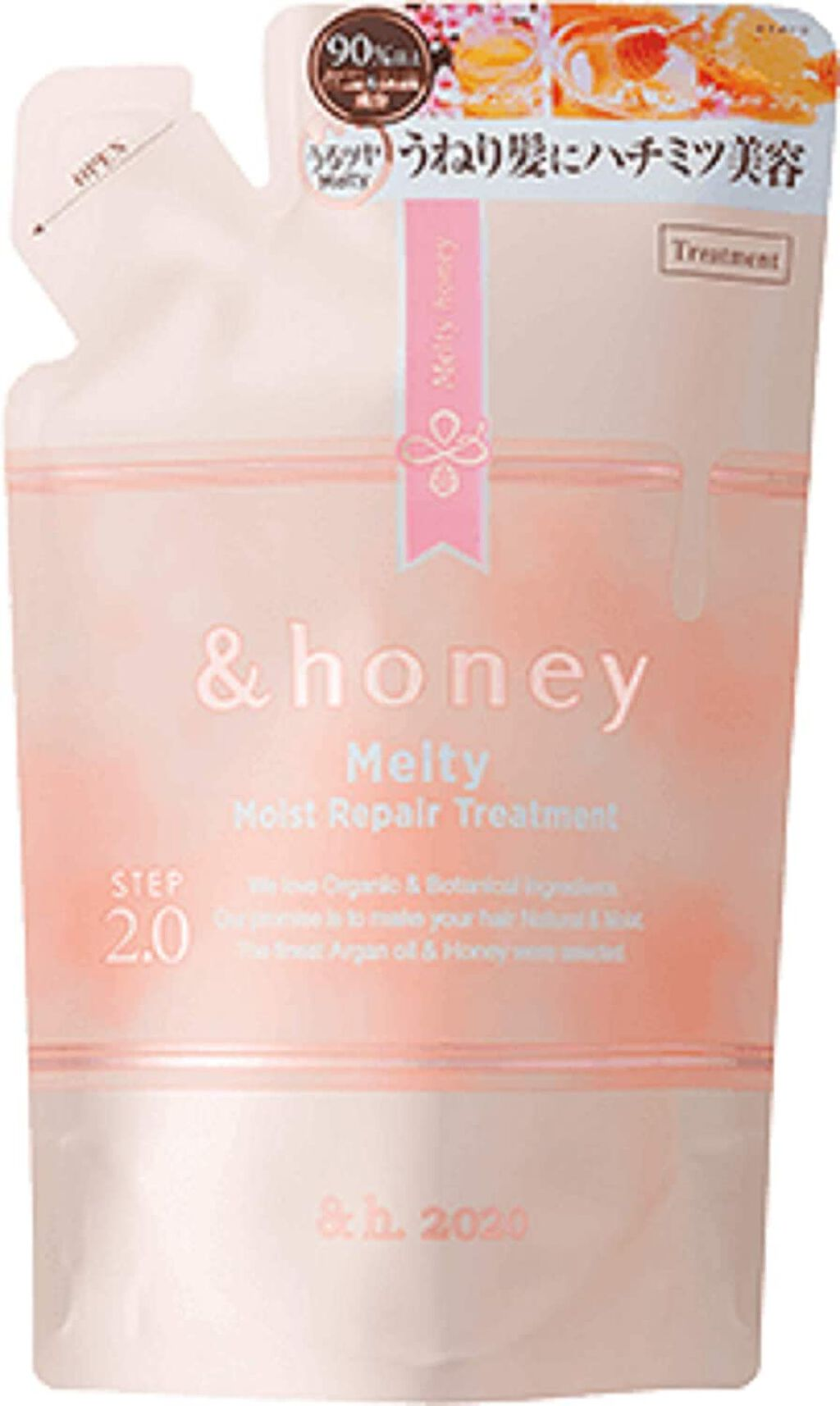 &honey Melty モイストリペア シャンプー1.0/モイストリペア ヘアトリートメント2.0 トリートメント(詰替え)