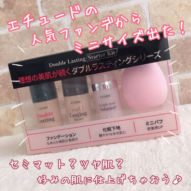 ニンフオーラボリューマー/ETUDE/化粧下地を使ったクチコミ(1枚目)