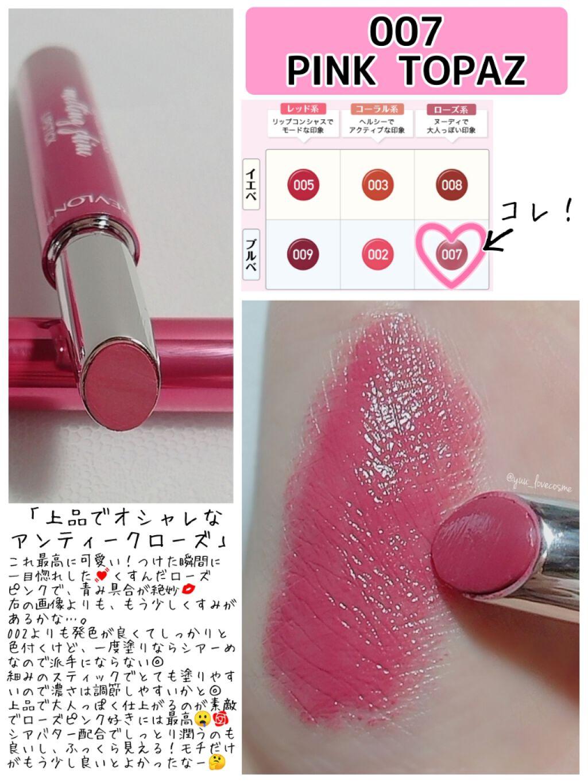https://cdn.lipscosme.com/image/704bad92530b006f718e277f-1580723666-thumb.png