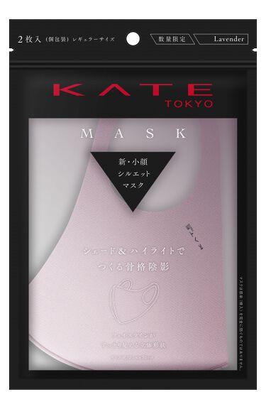 マスク Ⅲ KATE