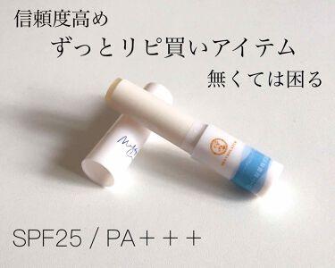 メルティクリームリップ/メンソレータム/リップケア・リップクリーム by izu