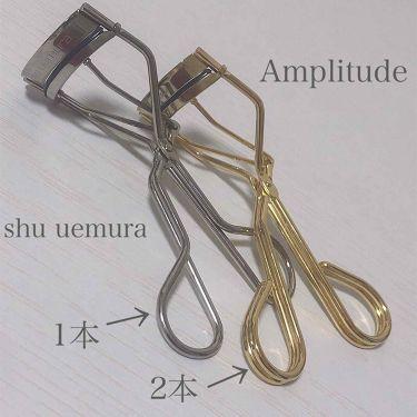 アイラッシュカーラー/Amplitude/ビューラーを使ったクチコミ(2枚目)