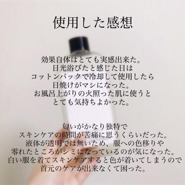 カワラヨモギエキス/ONE THING/化粧水を使ったクチコミ(4枚目)