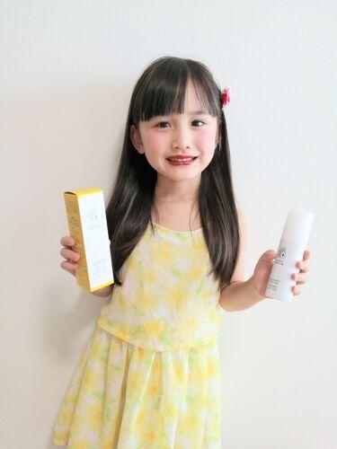 27歳2児のママ!フォロバ100%★ on LIPS 「@kireinohimitsu_labさんのプレゼントキャンペ..」(1枚目)