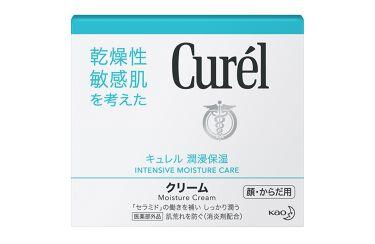 クリーム Curel