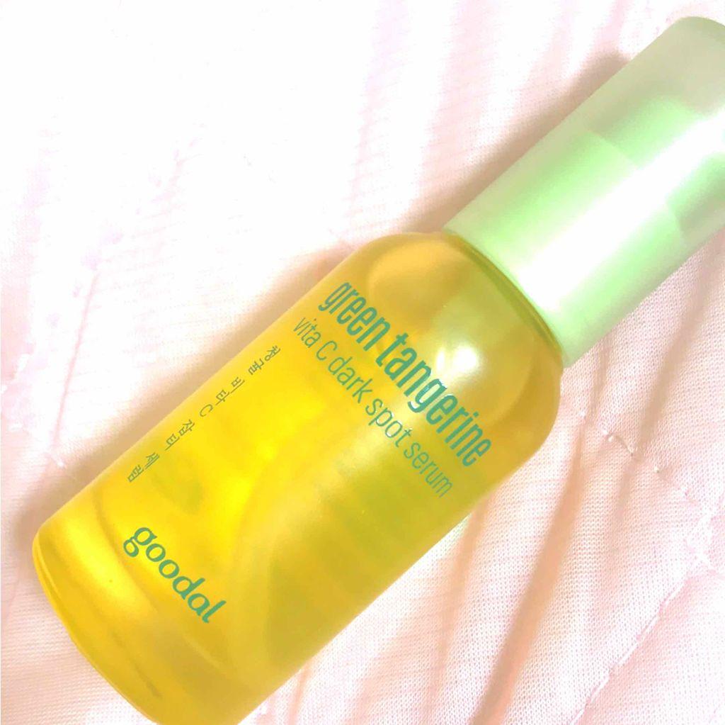 CLIO goodal green tangerine vita C dark spot serum