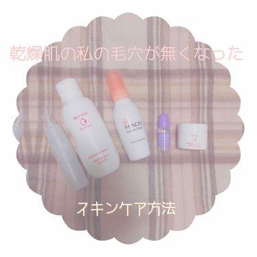純白専科 すっぴん美容水 II/専科/化粧水を使ったクチコミ(1枚目)