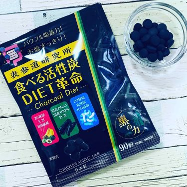 食べる活性炭DIET革命/その他/ボディシェイプサプリメントを使ったクチコミ(1枚目)