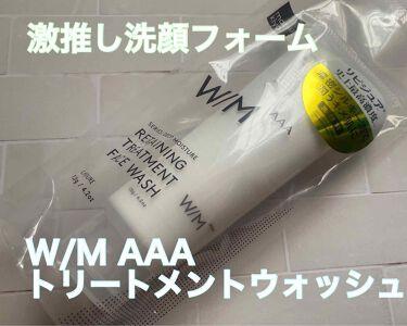 トリートメントウォッシュ/W/M AAA(ウーマン メソッド トリプルA)/洗顔フォームを使ったクチコミ(1枚目)