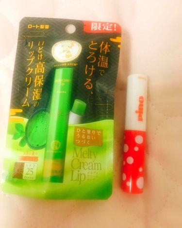 Ayakaさんの「メンターム薬用スティックレギュラー<リップケア・リップクリーム>」を含むクチコミ