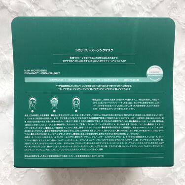 CICA デイリー スージング マスク/VT Cosmetics/シートマスク・パックを使ったクチコミ(4枚目)