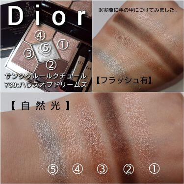 サンク クルール クチュール/Dior/パウダーアイシャドウを使ったクチコミ(4枚目)