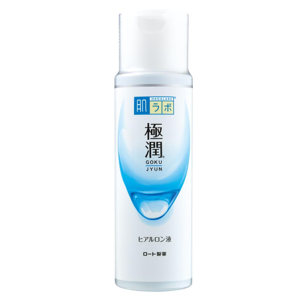 極潤ヒアルロン液(ハダラボモイスト化粧水d) 肌ラボ