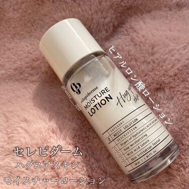 moisture toner/celepiderme/化粧水を使ったクチコミ(4枚目)
