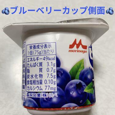 ビヒダスヨーグルト ストロベリー+ブルーベリー4ポット/ビヒダス/食品を使ったクチコミ(3枚目)