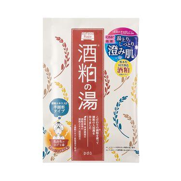 2020/10/8発売 pdc ワフードメイド 酒粕の湯