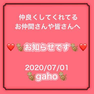 gaho《がほ》 on LIPS 「❤🐒仲良くしてくれてるお仲間さん&いつもいいねしてくれる皆さん..」(1枚目)