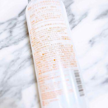 リンクルローション たまご化粧水/ココエッグ/化粧水を使ったクチコミ(2枚目)
