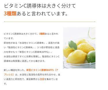 シーバムコントロールVCローション/プリモディーネ/化粧水を使ったクチコミ(3枚目)