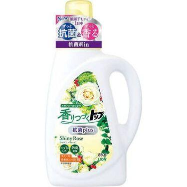 香りつづくトップ 抗菌plus shinyrose トップ