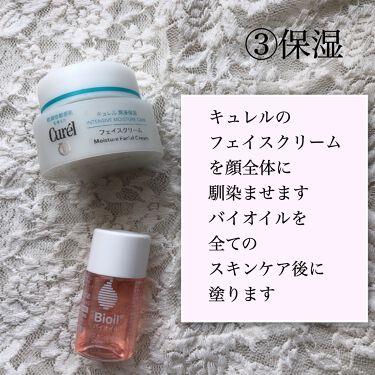 ナチュリエ ハトムギ化粧水(ナチュリエ スキンコンディショナー h )/ナチュリエ/化粧水を使ったクチコミ(4枚目)