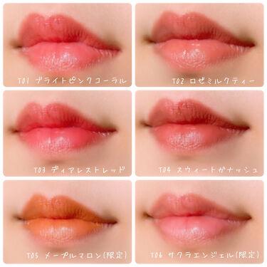 メルティールミナスルージュ/キャンメイク/口紅を使ったクチコミ(5枚目)