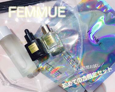 FEMMUE 10DaysSkinCare/FEMMUE/スキンケアキットを使ったクチコミ(1枚目)